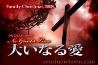 20081220-1.jpg