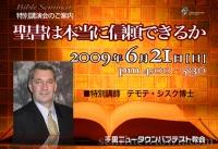 20090617-01.jpg