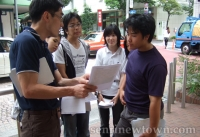 2009_tokyomission02.jpg