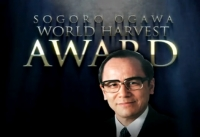 20100714_dr-ogawa-award2.jpg