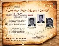 herbster2011webpop.jpg