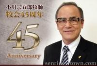 20121111-01.jpg