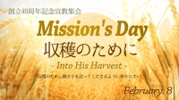 top_2015missionsday.jpg