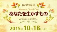 top_2015wcd10.jpg